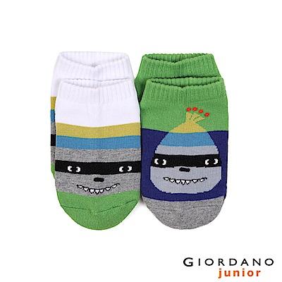 GIORDANO 童裝可愛動物造型撞色短襪(兩雙入)-03 綠x藍/白x條紋