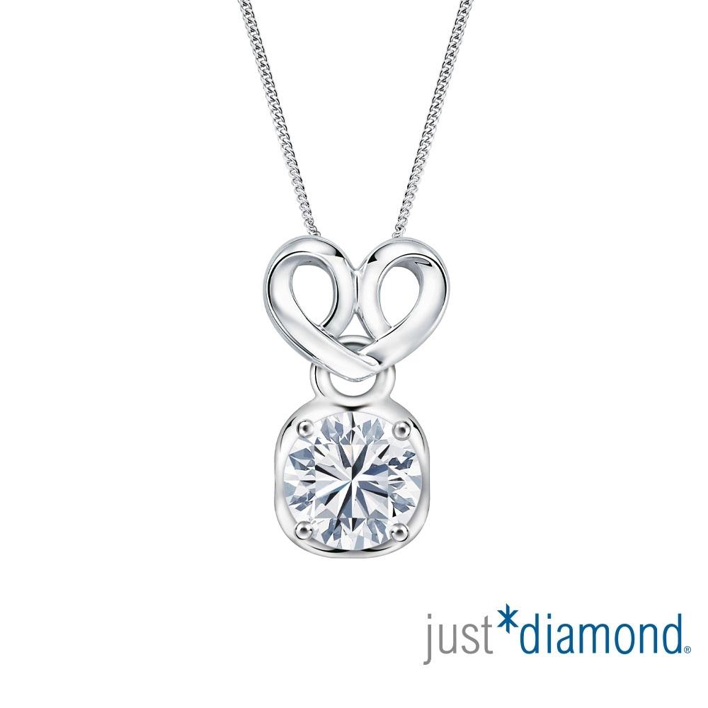 【Just Diamond】With Love系列 GIA 0.32克拉 18K金鑽石吊墜
