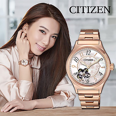 CITIZEN 星辰 Lady 櫻花限定版鏤空機械錶-玫瑰金/34mm