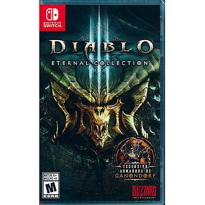 暗黑破壞神 3:永恆之戰版 DIABLO III - NS Switch 中英日文美版