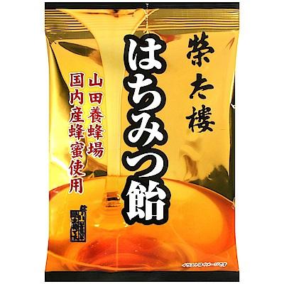榮太樓 榮太樓蜂蜜糖(70g)