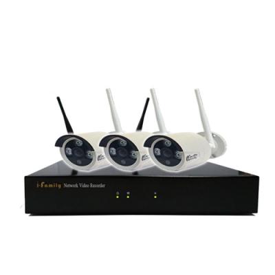 宇晨I-Family 免配線/免設定1080P四路式無線監視系統套裝一機三鏡