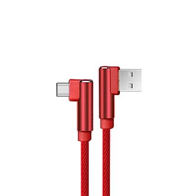 QLA LC120 鋁合金L型TYPE C充電傳輸線-紅