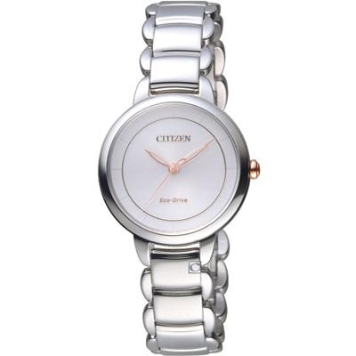 CITIZEN星辰L系列純粹風格Eco-Drive腕錶(EM0676-85X)-粉灰x銀