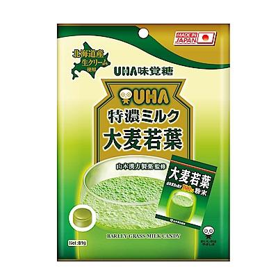 UHA味覺糖 特濃牛奶糖-大麥若葉(81g)