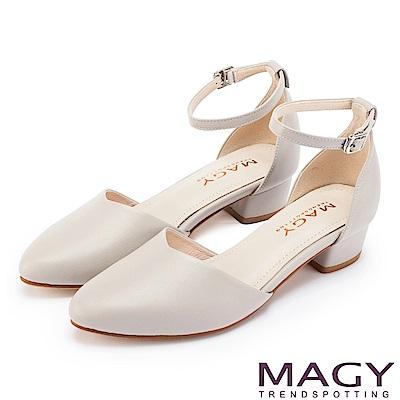 MAGY 都會優雅 素面繫踝釦環牛皮尖頭粗跟鞋-灰色