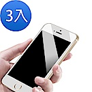 iPhone 5/5s/SE 透明 9H  防撞 防摔 保護貼 -超值3入組