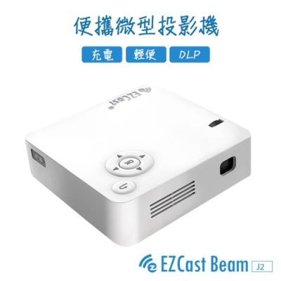 EZCast Beam J2無線微型投影機 家庭劇院 露營 遊戲 電瀨少女同款