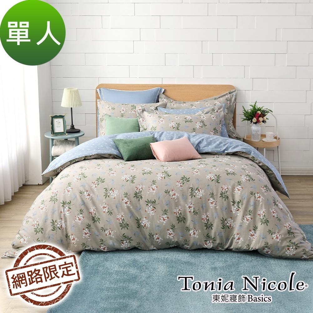 Tonia Nicole東妮寢飾 晨曦綠苑100%精梳棉兩用被床包組(單人)