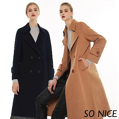 SO NICE時尚羊毛雙面呢大衣