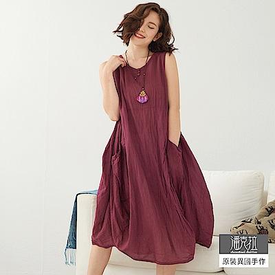 潘克拉 純色背心連身裙- 紫色