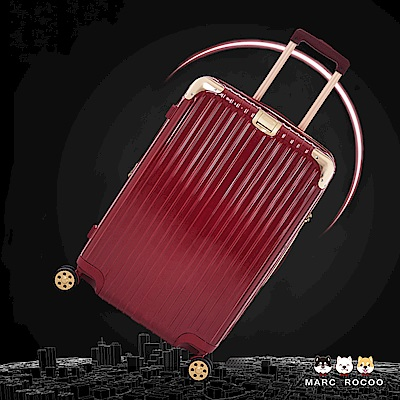 MARC ROCOO-25吋-奢華氣勢大容量雙層拉鍊行李箱-2192-尊爵紅金
