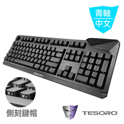 TESORO鐵修羅 杜蘭朵機械式鍵盤-側刻青軸中文
