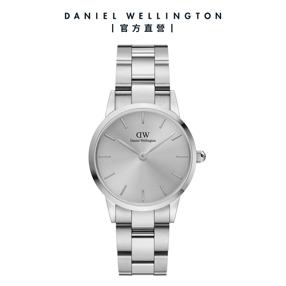 【Daniel Wellington】ICONIC LINK UNITONE 28mm精鋼錶-耀目亮銀 DW手錶