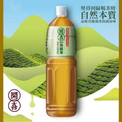 開喜 凍頂烏龍茶-無糖(1500ml)
