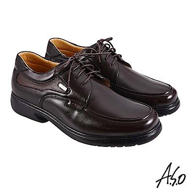 A.S.O機能休閒 超能耐 I 代網眼搭配商務休閒鞋-咖啡