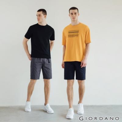 【時時樂】GIORDANO男裝扣帶工裝短褲(多色任選)