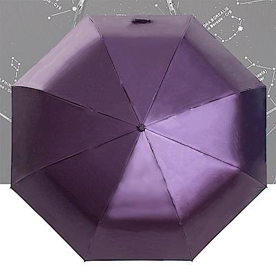 雙龍TDN 超輕量黑膠132cm超大傘面 晴雨傘/星空傘-羅蘭紫
