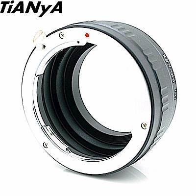 Tianya天涯鏡頭轉接環Pentax PK-NEX(不可調光圈)
