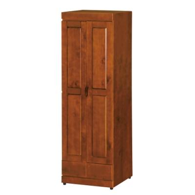 綠活居 菲羅典雅風2尺二門單抽實木高鞋櫃/玄關櫃-59x39x180cm免組