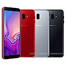 Samsung Galaxy J6+ (4G/64G) 6吋超大全螢幕智慧手機