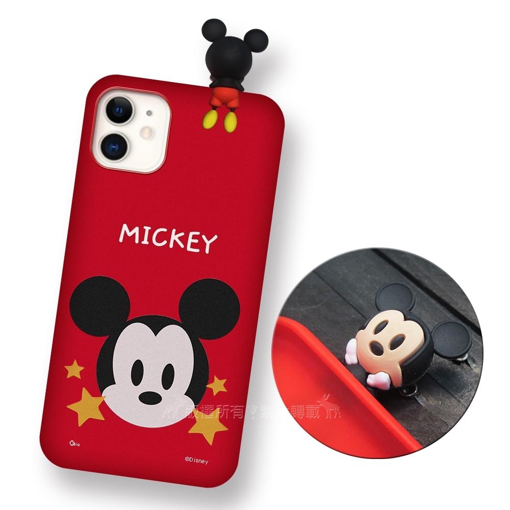 迪士尼授權正版 iPhone 11 6.1吋 趴姿公仔手機殼 親膚軟殼(米奇)