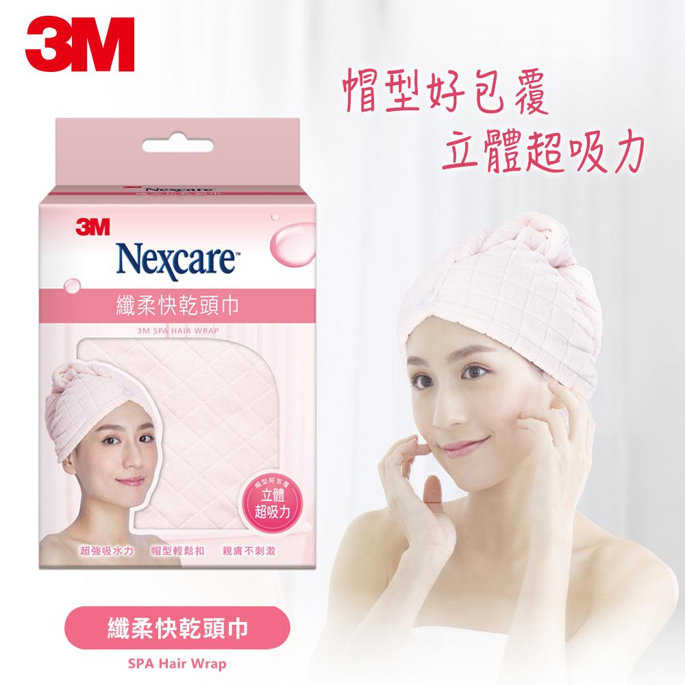 [結帳折$30]3M SPA纖柔快乾頭巾 (粉紅)