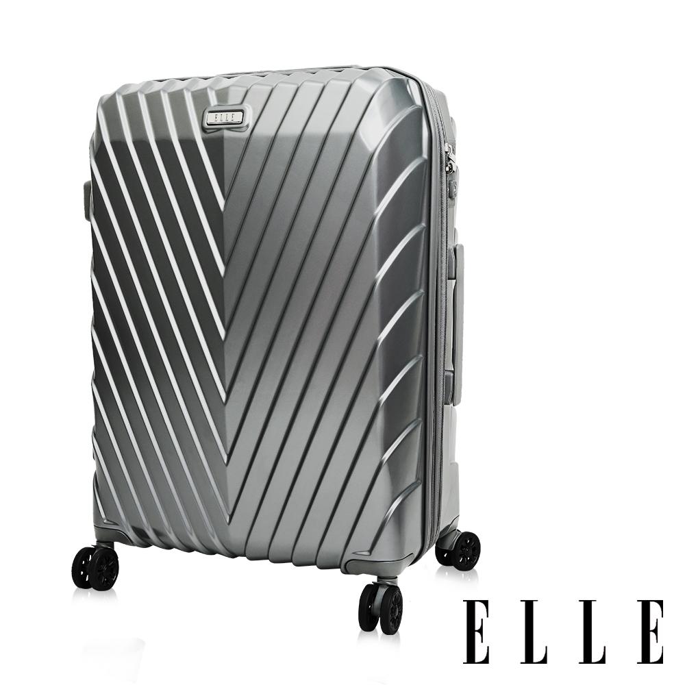 福利品 ELLE 法式V型鐵塔系列-20吋霧面純PC防刮耐撞行李箱-寧靜霧灰