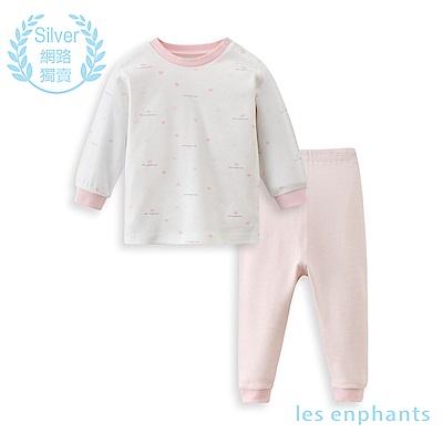 les enphants 精梳棉系列條紋小象半高領套裝(共2色)
