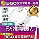 [熱銷推薦] 360智慧掃地機器人S6 吸+拖二合一(水箱版) product thumbnail 2