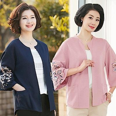 刺繡袖口寬鬆針織開衫外套XL~4XL(共三色)-理子時尚