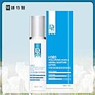 Dr.Hsieh H3B3玻尿酸保濕潤澤精華乳50ml