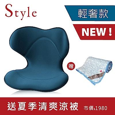 Style SMART 美姿調整椅-輕奢款- 藍