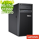 LENOVO ST50伺服器 E-2104G/8G/512SSD+1Tx2/2019 STD