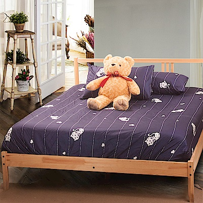 Carolan 單/雙/加大  床包枕套組(均一價)