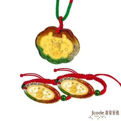 J code 真愛密碼金飾 旺財鼠黃金彌月禮盒-0.2錢