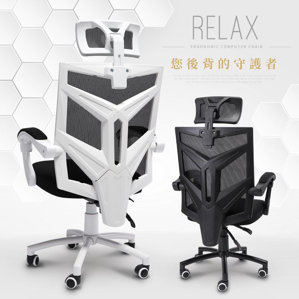 IDEA-新時尚風格高機能電腦椅-PU靜音滑輪