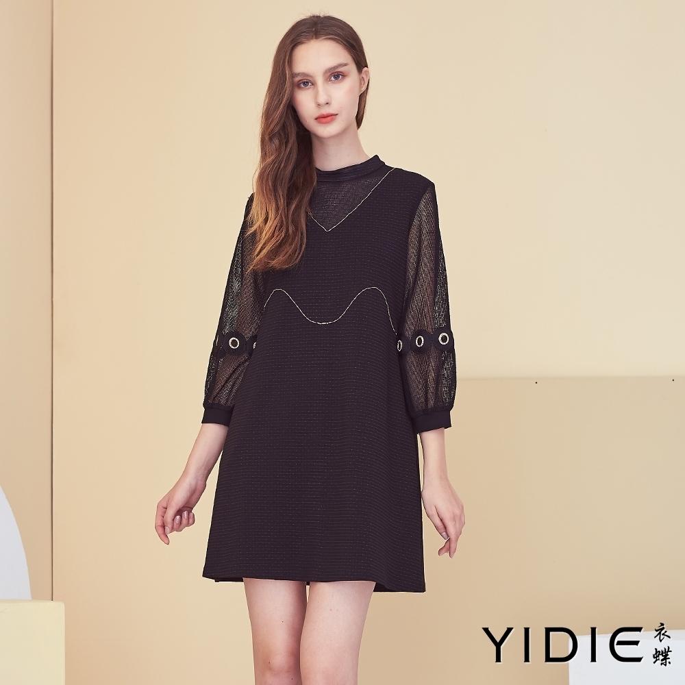【YIDIE衣蝶】簡約金屬閃電線條短洋裝
