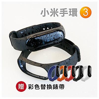 小米手環3 繁體中文版+腕帶