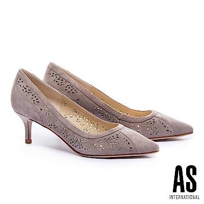 高跟鞋 AS 純熟典雅沖孔設計羊麂皮尖頭高跟鞋-可可