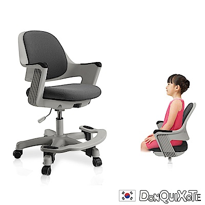 DonQuiXoTe-韓國原裝PETIT多功能學童椅-灰