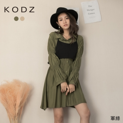 東京著衣-KODZ 個性縮袖襯衫外搭小背心兩件式洋裝(共二色)