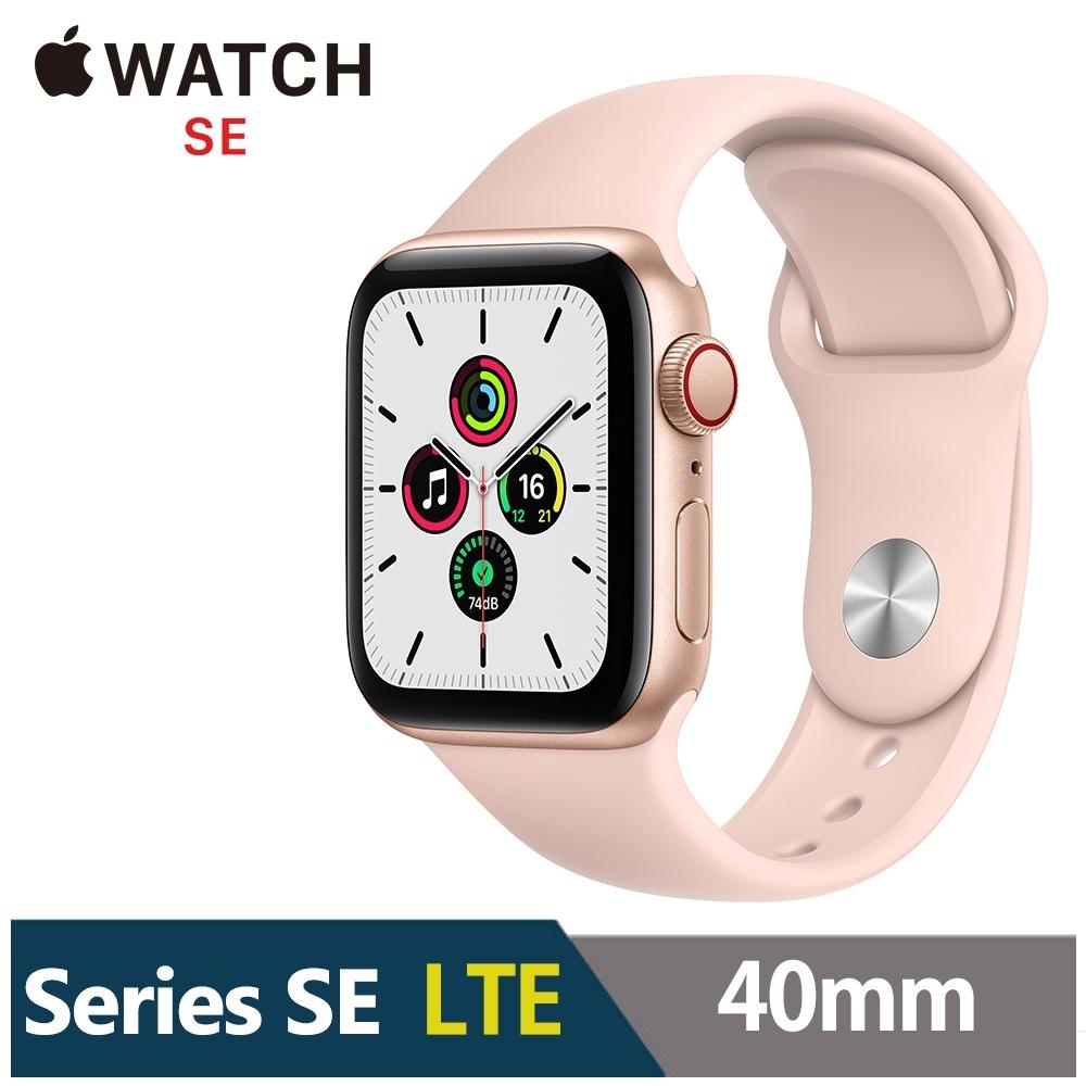 Apple Watch SE 40mm 鋁金屬錶殼配運動錶帶(GPS+Cellular版)