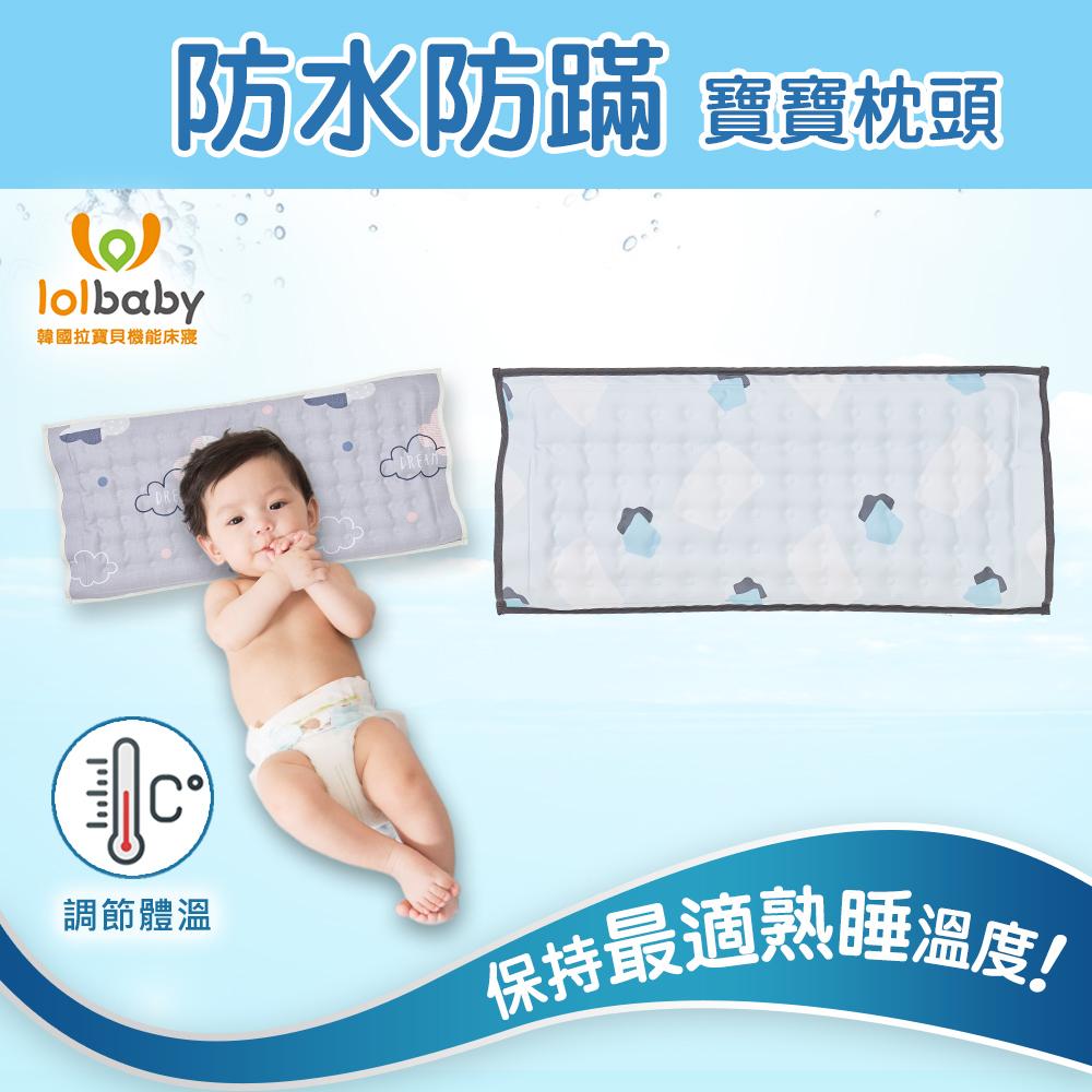 【Lolbaby】Hi Jell-O涼感蒟蒻嬰兒兒童枕頭_防水格尿款(水湖塗鴉)