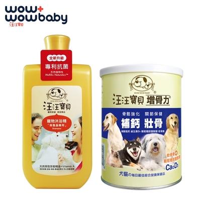 汪汪寶貝 法式香氛寵愛洗毛精-除蚤款500ML+寵物關節保養-增骨力350g(犬貓適用)