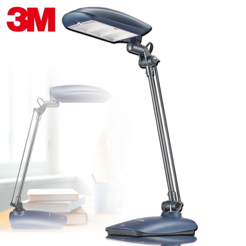 3M 58度博視燈桌燈 迷霧藍 DL5000