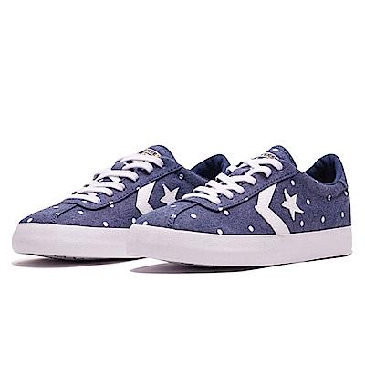 CONVERSE-女休閒鞋160616C-藍