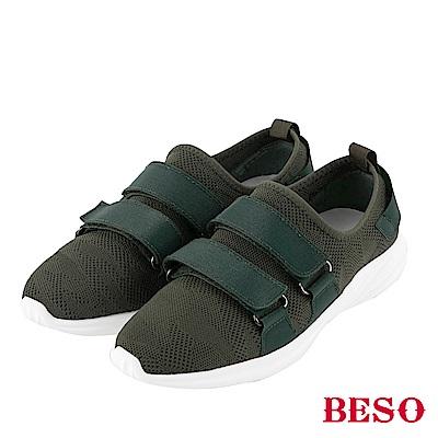 BESO 運動熱潮 魔鬼氈飛織休閒鞋~綠