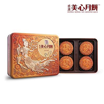 美心 雙黃白蓮蓉月餅(185gx4入)