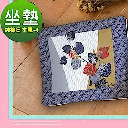 La Veda 日本風純棉坐墊-日式藍花